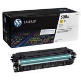 Заправка картриджа CF362A HP 508Y