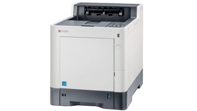 https://buyer.pro/wp-content/uploads/Kyocera-ECOSYS-P6035cdn.jpg