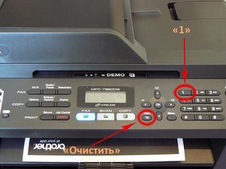 Алгоритм сброса счетчика фотбарабана на принтере Brother MFC-7860DWR